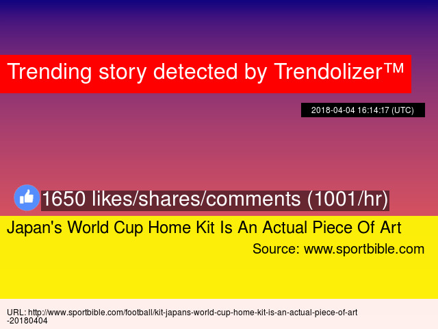 Japan s World Cup Home Kit Is An Actual Piece Of Art - Stats b1f241aa6