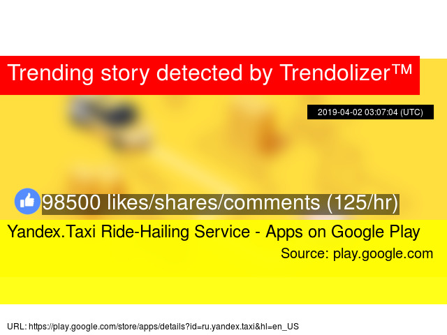 Yandex Taxi Ride-Hailing Service - Apps on Google Play